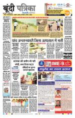 25-09-2016 - Read on ipad, iphone, smart phone and tablets.
