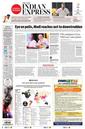 The New Indian Express-Jeypore - Read on ipad, iphone, smart phone and tablets