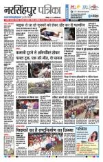 26-09-2016 - Read on ipad, iphone, smart phone and tablets.