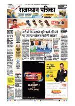 Rajsamand - Read on ipad, iphone, smart phone and tablets.