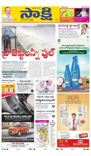 Nalgonda Main - Read on ipad, iphone, smart phone and tablets