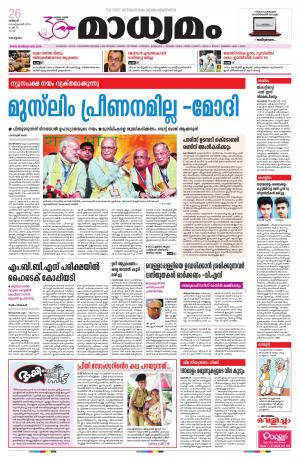 Kottayam - Read on ipad, iphone, smart phone and tablets.