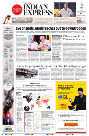 The New Indian Express-Belagavi - Read on ipad, iphone, smart phone and tablets