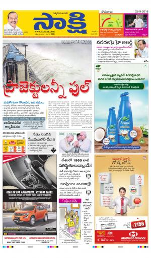Karimnagar Main - Read on ipad, iphone, smart phone and tablets