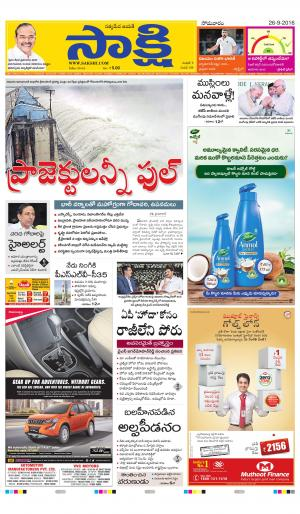 Ranga Reddy Main - Read on ipad, iphone, smart phone and tablets.
