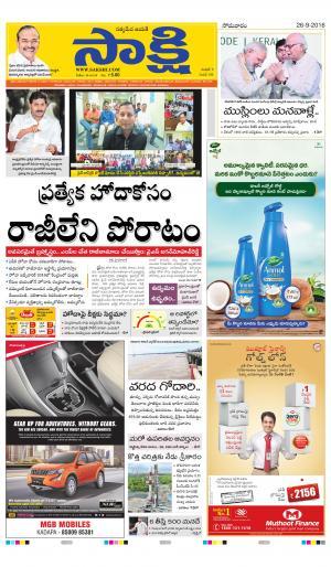YSR Kadapa Main - Read on ipad, iphone, smart phone and tablets.