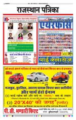Barmer - Read on ipad, iphone, smart phone and tablets.