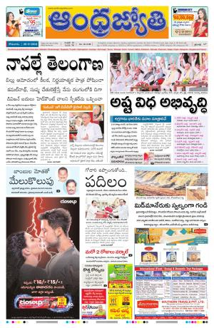 Telangana - Read on ipad, iphone, smart phone and tablets