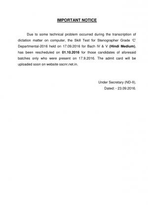 SSCNR Stenographer Grade 'C' Departmental Exam-2016: Skill Test Re-Scheduled - Read on ipad, iphone, smart phone and tablets.