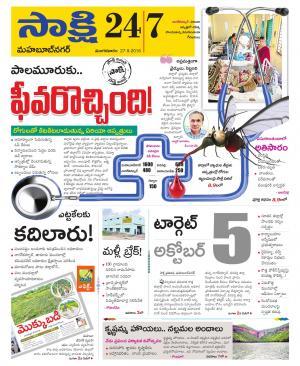 Mahabubnagar District - Read on ipad, iphone, smart phone and tablets.
