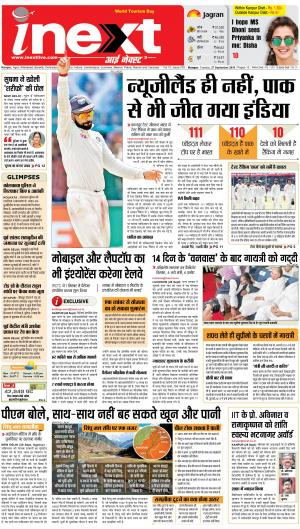27-09-16 - Read on ipad, iphone, smart phone and tablets.