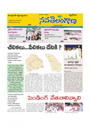 27.09.2016 - Read on ipad, iphone, smart phone and tablets.