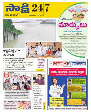 Warangal City - Read on ipad, iphone, smart phone and tablets.