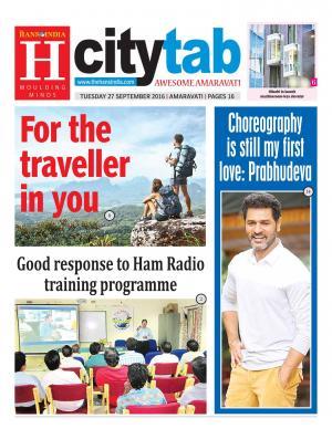 AMARAVATI CITY TAB - Read on ipad, iphone, smart phone and tablets.