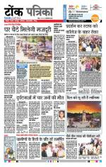 27-09-2016 - Read on ipad, iphone, smart phone and tablets.