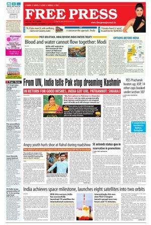 The Free Press Journal - Bhopal Edition - Read on ipad, iphone, smart phone and tablets