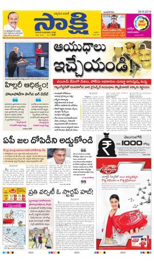 Mahabubnagar Main - Read on ipad, iphone, smart phone and tablets