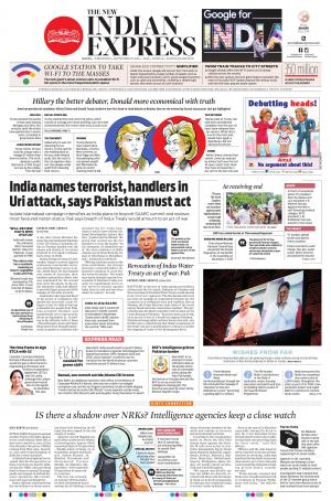The New Indian Express-Kottayam - Read on ipad, iphone, smart phone and tablets