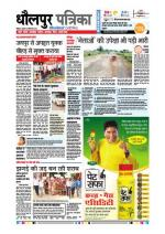 Dholpur - Read on ipad, iphone, smart phone and tablets.