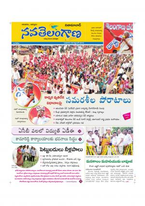 28.09.2016 - Read on ipad, iphone, smart phone and tablets.