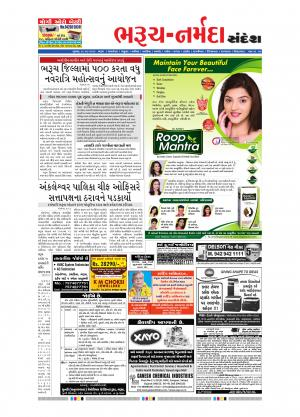 Bharuch - Read on ipad, iphone, smart phone and tablets.