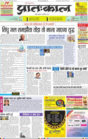 28-09-16 - Read on ipad, iphone, smart phone and tablets.