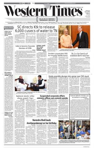 Western Times Ahmedabad English Morning Edition  - Read on ipad, iphone, smart phone and tablets.