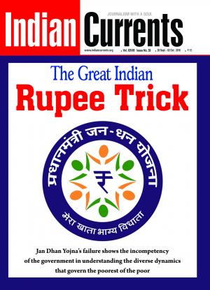 The Great Indian Rupee Trick