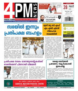 4PM News - Read on ipad, iphone, smart phone and tablets