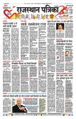 hubli rajasthanpatrika - Read on ipad, iphone, smart phone and tablets.