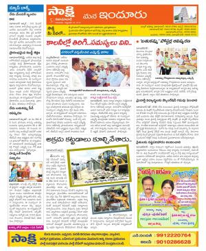 29-09-2016 - Read on ipad, iphone, smart phone and tablets.