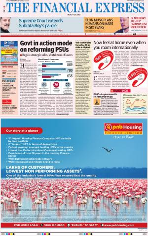 Pune - Read on ipad, iphone, smart phone and tablets.