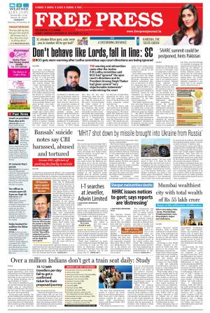 The Free Press Journal - Indore Edition - Read on ipad, iphone, smart phone and tablets