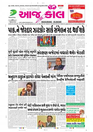 bhuj - Read on ipad, iphone, smart phone and tablets.