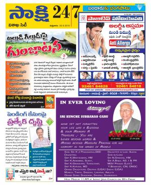 Visakhapatnam City - Read on ipad, iphone, smart phone and tablets.