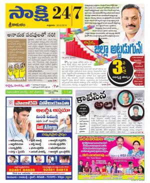 Srikakulam District - Read on ipad, iphone, smart phone and tablets.