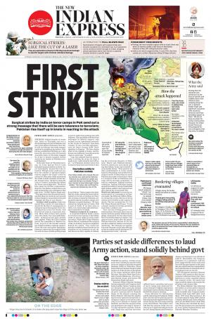 The New Indian Express-Anantapur - Read on ipad, iphone, smart phone and tablets