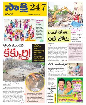 Warangal District - Read on ipad, iphone, smart phone and tablets