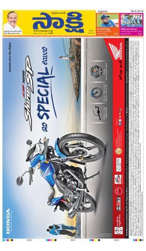 Prakasam Main - Read on ipad, iphone, smart phone and tablets.