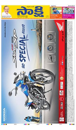 SPSR Nellore Main - Read on ipad, iphone, smart phone and tablets