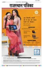 Ajmer - Read on ipad, iphone, smart phone and tablets.