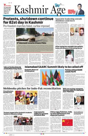Sep 28 - Read on ipad, iphone, smart phone and tablets.