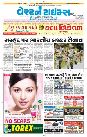 Western Times Ahmedabad Evening Gujarati Edition - Read on ipad, iphone, smart phone and tablets