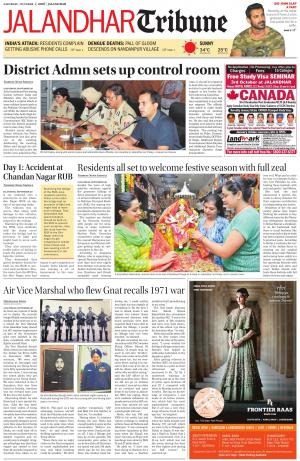 Jalandhar Tribune - Read on ipad, iphone, smart phone and tablets
