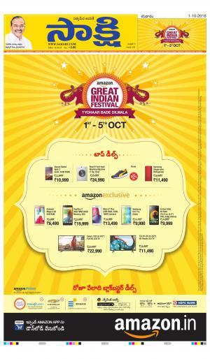 East Godavari Main - Read on ipad, iphone, smart phone and tablets.