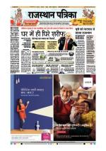 01-10-2016 - Read on ipad, iphone, smart phone and tablets.