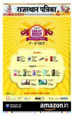 Bhilwara - Read on ipad, iphone, smart phone and tablets