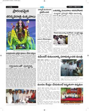 2-10-2016 - Read on ipad, iphone, smart phone and tablets.