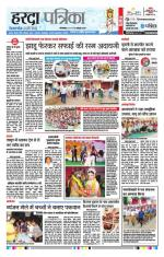 03-10-2016 - Read on ipad, iphone, smart phone and tablets.