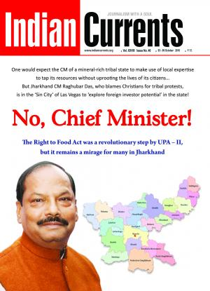 No, Chief Minister! - Read on ipad, iphone, smart phone and tablets.
